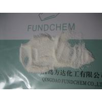 Buy cheap Armoquell FR930 Polystyrene Flame Retardant Powder , CAS 52434-90-9 product