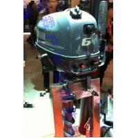 Buy cheap Yamaha F6CMHS outboard engine  wholesale price free ship fast ship product