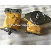 Buy cheap CAT330B Hydraulic Fan Pump and motor product
