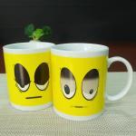 Buy cheap Yellow patch Wake Up Custom Magic Mug Novelty Color Changing Mug from Wholesalers