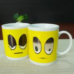 Buy cheap Yellow patch Wake Up Custom Magic Mug Novelty Color Changing Mug product