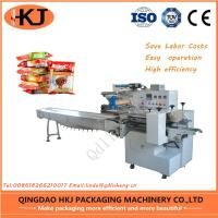 Buy cheap Pillow Plastic Bag Type Instant Noodle Packaging Machine  Servo Motor Control product