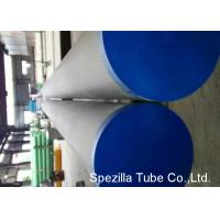 Buy cheap ASTM A312 Welded Stainless Steel Tube TIG SS Pipe Grade 304 304L Corrosion Resistance product
