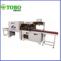 China Automatic seal and shrink packing machine on sale