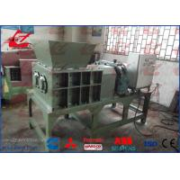 China High Efficiency Steel Scrap Shredder Machine , Metal Shredding Machine 1 - 2m3 / H Capacity on sale