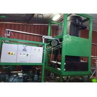 Buy cheap industrial Tube Ice Plant product
