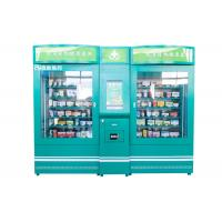 Buy cheap 24 Hours Self Service Pharmacy Vending Machine For Airport Bus Station product