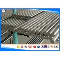 Buy cheap DIN1.3243 High Speed Steels Diameter 2-400 Mm H9 / H10 / H11 / H12 Tolerance product