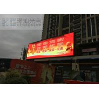 Buy cheap 6500 Nits Big Outdoor LED Displays , Electronic Front Access Led Screen Advertising product