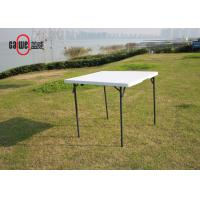 Buy cheap Short Skinny Plastic Folding Tables With Four Iron Legs 4.5cm Thickness product