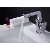 Buy cheap Bathroom accessories modern single lever polished brass shower faucet product