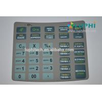 China LUPHI TECH OEM Super Thin Graphic Rubber Keypad Switch | MPF038 on sale