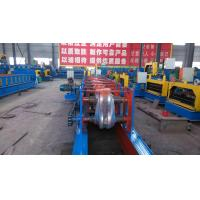 Buy cheap Motor Interchangeable CZ Purlin Roll Forming Machine 18 - 20 Mpa Hydraulic Pressure product