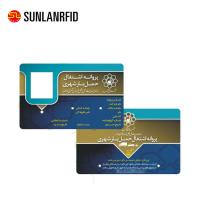 Buy cheap Luxury hotel access key card plastic contactless RFID card encode pvc hotel card from chinese manufacturer product