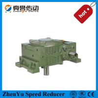 Hydraulic Drive Gearboxes : Hydraulic small worm gear speed reducer gearbox industrial