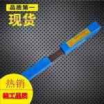 Buy cheap High Hardness Rectangle Type HSS Tool Bit product