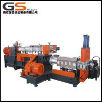 Buy cheap Twin / Single Screw Two Stage Extruder For PE/EVA Carbon Black Mother Material product