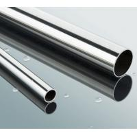 Buy cheap ASTM A519 seamless carbon and alloy steel mechanical tubing product