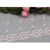 Quality 6.5 Inch Floral Embroidered Lace Trim Wide Mesh Lace Trim For Wedding Dresses for sale