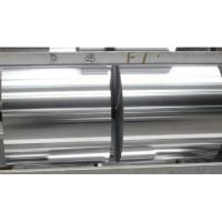 Buy cheap 0.01-0.1mm AA1070 Industrial Aluminum Foil  O- H26 High Strength Capacity product