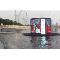 Buy cheap 1R1G1B P10 Flexible LED Display Outdoor IP65 (Front Side) , IP54 (Back Side) from Wholesalers
