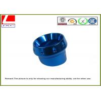 Buy cheap High Precision CNC Aluminium Machining Componet Aluminum Helmet Mount product