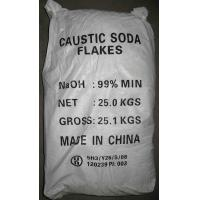 Buy cheap Caustic Soda Flake 98% Naoh Caustic Soda product