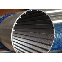 Buy cheap 150 Micron Johnson Wedge Wire Screen SS304 / Wedge Wire Filter Mesh With 10S Profile from Wholesalers