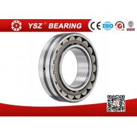 Buy cheap Mechanical Parts Industrial Spherical Roller Bearing 23060CC W33 300*460*118 mm Straight Bore product