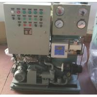 Buy cheap Oil Separator Oily Water Separator For Ship product