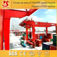 Buy cheap Double hooks Rail Mounted Harbour Port container gantry crane cost product