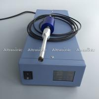 Buy cheap Durable Portable Ultrasonic Spot Welding Machine , Spot Welding Equipment from wholesalers