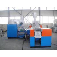 Buy cheap Scrap Wire Recycling Machine product