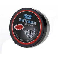 Buy cheap Stainless Steel Cleaner and Polishing product