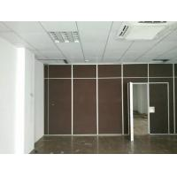 Buy cheap Office Decorative Modern Folding Sliding Partition Walls Interior Position from wholesalers