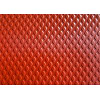 Buy cheap Sliver Embossed Aluminium Coil Width 200mm-1500mm For Corrugated Roofing Sheet product