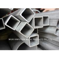 Buy cheap Industrial Duplex Stainless Steel Pipe / Square Stainless Steel Tubing Seamless from wholesalers