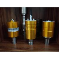 Buy cheap Cutting / Sewing Machine Piezoelectric Pressure Transducer High Oscillation Speed product
