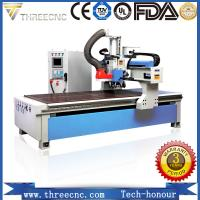 Buy cheap Hot sell Disk tools changer CNC router machine ATC TM1325D.  threecnc product
