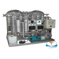 China 25kg 15 Ppm Oily Water Separator 380V/50Hz Power Supply With CCS Certificated on sale