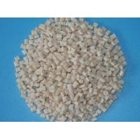 China PET RESIN,BOTTLE GRADE on sale