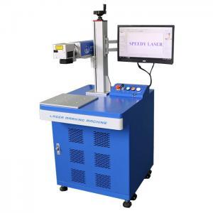 Buy cheap 20W 30W 50W 100W fiber laser engraving machine for metal steel brass aluminum product