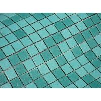 Buy cheap Cheap Blue mixed swimming pool rubber tile product