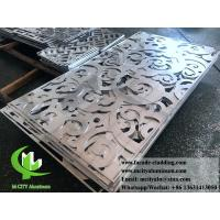 Buy cheap Laser cut Aluminum Sheet for outdoor fence with powder coated 6mm product