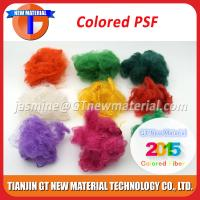 Buy cheap Colored Recycled Polyester Staple Fiber, Dope Dyed RPSF for Nonwoven / Spinning 1.5D-15D product