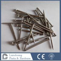 Buy cheap SUS316  Stainless Steel Oval Head Nails Ring Shank for wood 1.95X35MM from Wholesalers