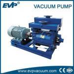 Buy cheap Low pressure liquid ring vacuum pump product