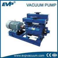 Buy cheap Stainless steel liquid water ring vacuum pumps product