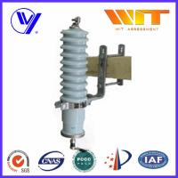 Buy cheap Electrical Metal Oxide Arrester 66KV Porcelain Ceramic without Gap product