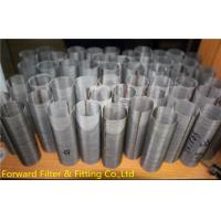 Buy cheap Architectural Wire Mesh Tube / Perforated Metal Tubing Stainless Steel from Wholesalers